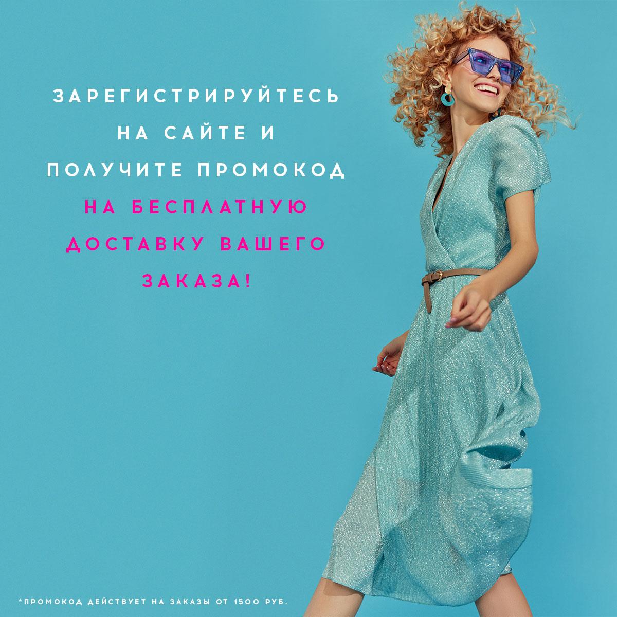 5ef54a6539ee Женская одежда в официальном интернет-магазине «ZARINA»